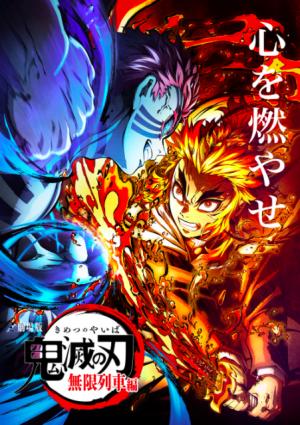 Anime & manga releases of 2021-2022